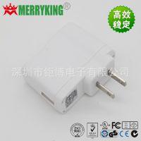 MerryKing品牌 5V500mA美规白色带灯USB充电器 2.5W手机充电器