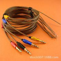 5NlC-OFC单晶铜深色耳机超软发烧维修升级线材金属插头ie800入耳
