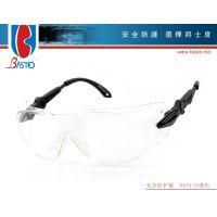 邦士度眼镜 安全防护眼镜 医用眼镜 作业护目镜 劳保眼镜BA3151