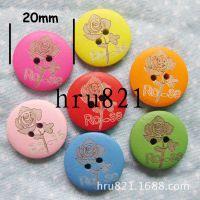 20mm圆形彩色印花木头纽扣混色大扣子多种款式量大从优