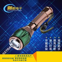 远射王10w强光变焦手电筒 铝合金手电筒 LED充电手电筒 creet6