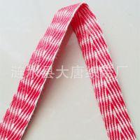段染人字带 夹色人字带 花式人字纹织带