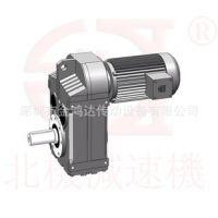 供应厂家直销机械设备厂专用硬齿面K S F R系列减速机蜗轮蜗杆减速机