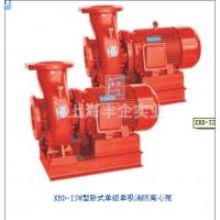 供应XBD-ISW型卧式单级单吸消防离心泵