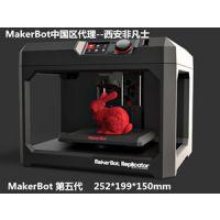 广西MakerBot 5th 3D打印机