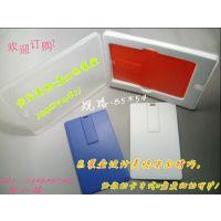 供应厂家供应透明卡片u盘pp包装盒 卡片U盘外壳
