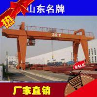 重庆双梁门式起重机 欢迎订购 数量有限