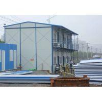 工地临时房(活动板房)是建筑公司常用的房屋