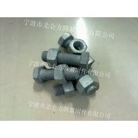 库存供应热镀锌GB5782六角螺栓, 35CrMo合金钢10.9级粗杆按件销售