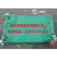 土工绿化网袋 绿色35*65网眼袋