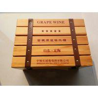 定陶中粮长城 解百纳干红 1995 纸箱 木箱干红葡萄酒六支装批发