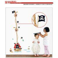 海盗船身高贴AY7063墙纸 环保优质PVC透明 第三代可移除墙贴