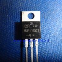 厂家直销快恢复二极管MUR1060CT TO-220AB