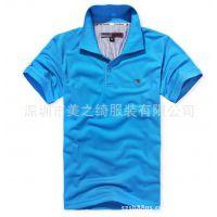 2013新款男士全棉圆领t恤 长袖紧身T恤 男装纯色长袖打底衫批发