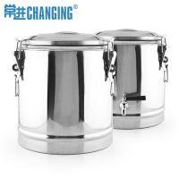 常进不锈钢保温桶正品茶水桶商用保温桶保温饭桶10L20L30L40L50升