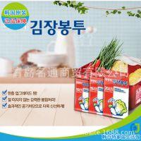 批发 韩国原装进口 LWP510 冰箱保鲜袋(大)收纳 整理 环保