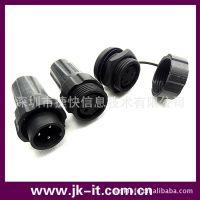 深圳品牌M22防水连接器 3芯面板式IP68 圆形 防水接头 15A电流
