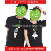广州厂家直销个性印花情侣装烫画纸批发、时尚亲子装烫画模范夫妻