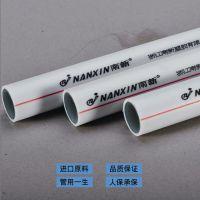 PPR管价格,PPR热水管多少钱