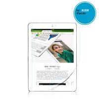供应苹果iPad Air贴膜iPad 5膜 高清高透膜 磨砂防指纹 ipad保护膜