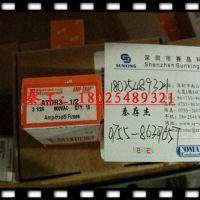 供应罗兰Ferraz熔断器Protistor6.9