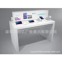 供应数码展柜 平板电脑展示柜 蓝魔展示柜 木质展示柜 可订制