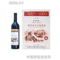 山东定陶中粮长城 窖藏1992干红普通酒