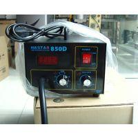 顺兴和批量出售850D 恒温数显拆焊台  电烙铁