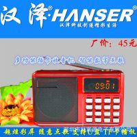便携式插卡收音音箱双声道迷你音箱 立体声老人音响