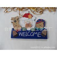【供应】木制卡通圣诞挂件,圣诞系列产品,供出口,内销产品