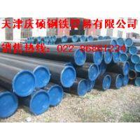 东北现货15CrMo合金管12Cr1MoV流体无缝管 高压锅炉管