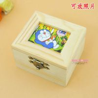 飞歌实木相框音乐盒木质八音盒可放照片相片天空之城生日礼物创意