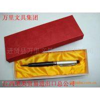 万里行优质礼品笔盒 包装盒礼品盒 订制各类包装笔盒