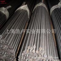 【专供】ASTM6150弹簧钢 高弹性6150耐热弹簧钢 优质6150弹簧钢带