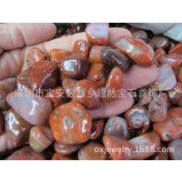 超然宝石 厂家直销 低价淘宝货源高级南红小块原石原料批发出售