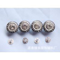 17mm带钻工字扣 厂家直销 金属钮扣