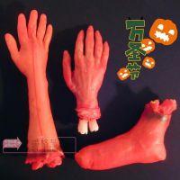 万圣节愚人节道具 鬼屋装饰 整蛊玩具 仿真恐怖假血手断手断肢