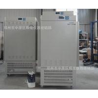 低价出售 LHS-150SC恒温恒湿培养箱 生化恒温培养箱