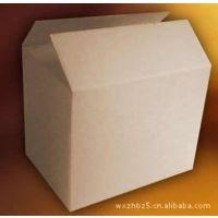 供应瓦楞纸箱、纸盒、刀模盒