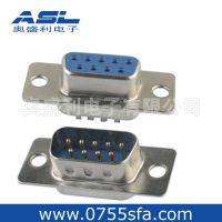 厂家直销优质D-SUB9公9母插头/DB9接线头/环保材料生产连接器
