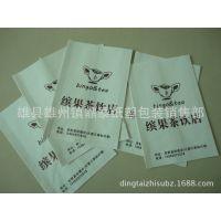 定做淋膜袋子、复合塑料袋、各种塑料袋,低价销售手提纸袋。