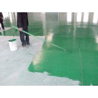 供应石家庄旧水泥地面起砂硬化剂 畅销热卖专家 值得信赖 彩色地坪处理剂
