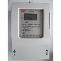 供应华信万通供应三相预付费电能表,批发液晶三相电表