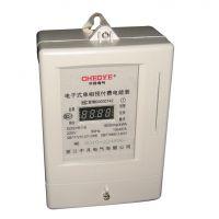 供应 DDS8118B型单相电子式电能表