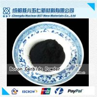 供应碳化硼、碳化硼粉末、碳化硼粉