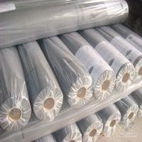 钢结构屋面PE防水透气膜、隔气膜
