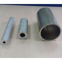 供应优质6061牌号无缝铝管 可定做