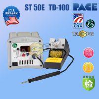 中国总代理PACE焊台电烙铁ST 50E ST-50 8007-0514 ST25 ST-25
