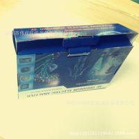 医疗仪器包装盒,各种彩盒专业定做,可设计、