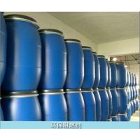 多彩水性棉布阻燃剂、木材化纤涤纶阻燃剂